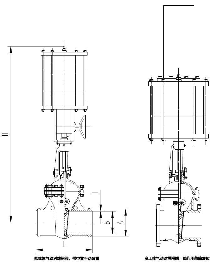 气动对焊闸阀结构图